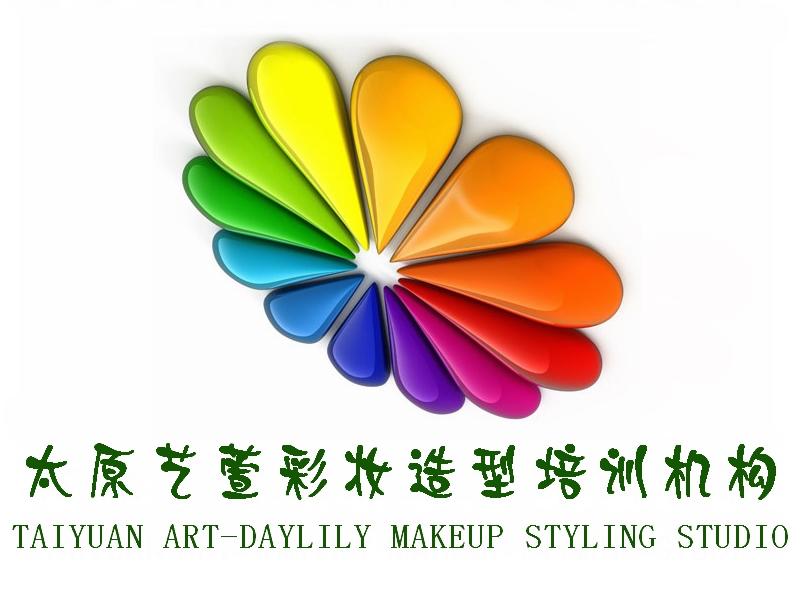 影楼彩妆化妆造型 2013年影楼彩妆造型 米妃彩妆 承接各类